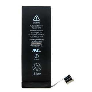 High Copy Μπαταρία για iPhone 6, Li-ion 1810mAh