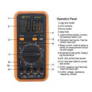 BEST Ψηφιακό πολύμετρο BST-890C+, LCD display 3 1/2 ψηφίων