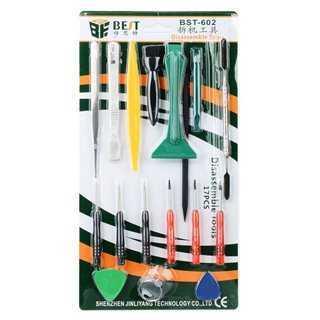 BEST Repair Tool Kit BST-602, 17 τεμ.