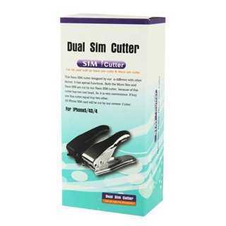 POWERTECH Dual SIM Κόπτης, Nano & Micro, Black