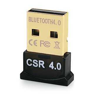 Bluetooth V4.0 & EDR USB Δέκτης, Plug & Play, CSR chip, 20m εμβέλεια max
