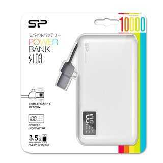 SILICON POWER Power Bank S103 10000mAh, 2x Connectors, White