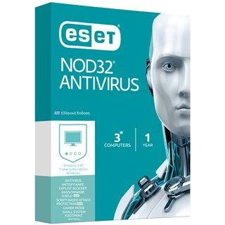 ESET NOD32 Antivirus, 3 Άδειες χρήσης, 1 έτος