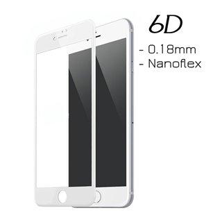 POWERTECH Tempered Glass 6D (0.18MM), Flex, Full Glue, iPhone 7 & 8, WH