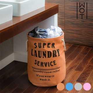 Τσάντα για Άπλυτα Ρούχα Super Laundry Service Wagon Trend