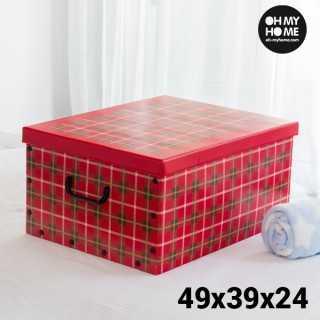 Κουτί Αποθήκευσης από Χαρτόνι με Καπάκι και Λαβές Κάδρα Oh My Home