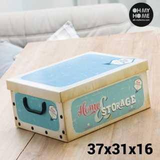 Κουτί Αποθήκευσης από Χαρτόνι με Καπάκι και Λαβές Vintage Oh My Home